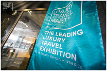 Plan your participation in Luxury Travel Mart in 2019